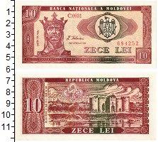 Изображение Банкноты Молдавия 10 лей 1992  UNC