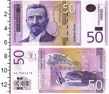 Изображение Банкноты Сербия 50 динар 2014  UNC