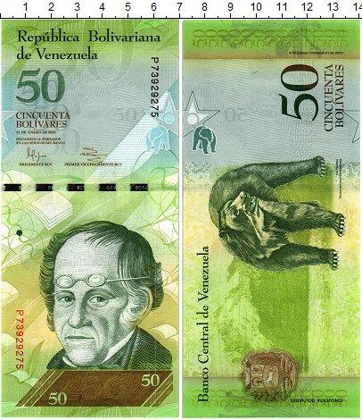 Изображение Банкноты Венесуэла 50 боливар 2012  UNC Симон Родригес. Медв