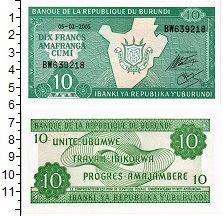 Изображение Банкноты Бурунди 10 франков 2005  UNC Контурная карта с ге