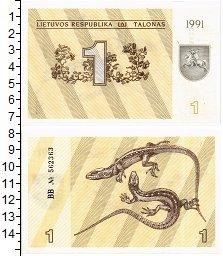 Изображение Банкноты Европа Литва 1 талон 1991  UNC-