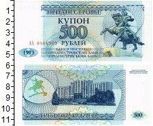 Изображение Банкноты Приднестровье 500 рублей 1993  UNC