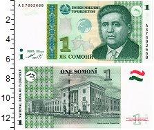 Изображение Банкноты Таджикистан 1 сомони 1999  UNC