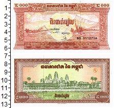 Изображение Банкноты Камбоджа 2000 риэль 0  UNC-