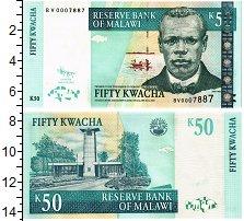 Изображение Банкноты Малави 50 квач 1989  UNC