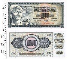 Изображение Банкноты Югославия 1000 динар 1981  UNC Женщина с фруктами