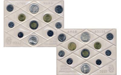 Изображение Подарочные монеты Италия 500-летие рождения Тициана 1990  UNC