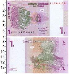 Изображение Банкноты Конго 1 сентим 1997  UNC Девушка,собирающая к