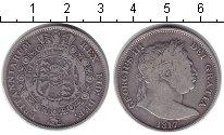Изображение Монеты Европа Великобритания 1/2 кроны 1817 Серебро VF