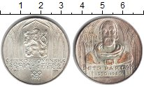 Изображение Монеты Чехословакия 100 крон 1980 Серебро VF
