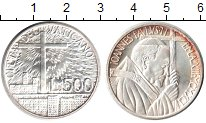 Изображение Монеты Европа Ватикан 500 лир 0 Серебро UNC-