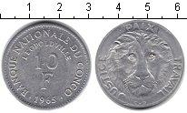 Изображение Монеты Африка Конго 10 франков 1965 Алюминий XF