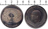 Изображение Монеты Тунис 1 динар 1969 Посеребрение UNC-