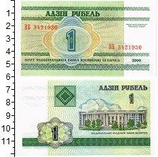 Изображение Банкноты Беларусь 1 рубль 2000  UNC