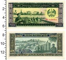 Изображение Банкноты Лаос 100 кип 0  UNC