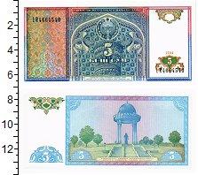 Изображение Банкноты Узбекистан 5 сомов 1994  UNC
