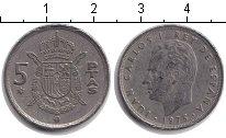Изображение Дешевые монеты Европа Испания 5 песет 1975 Медно-никель VF