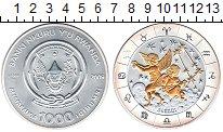 Изображение Монеты Африка Руанда 1000 франков 2009 Серебро UNC-
