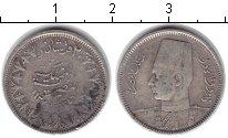 Изображение Монеты Египет 2 пиастра 1937 Серебро VF
