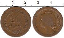 Изображение Мелочь Африка Гвинея-Бисау 20 сентаво 1933 Медь XF