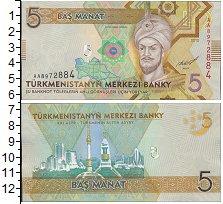Изображение Банкноты СНГ Туркменистан 5 манат 2012  UNC