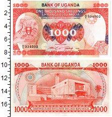 Изображение Банкноты Уганда 1000 шиллингов 1986  UNC