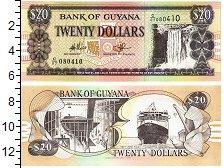 Изображение Банкноты Гайана 20 долларов 0  UNC Герб. Водопад Кайету