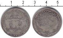 Изображение Монеты Египет 5 пиастров 1917 Серебро VF