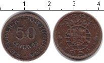 Изображение Монеты Африка Ангола 50 сентаво 1954 Медь VF