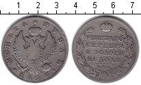 Изображение Монеты 1801 – 1825 Александр I 1 рубль 1822 Серебро VF