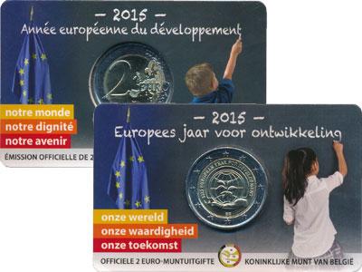 Изображение Подарочные монеты Европа Бельгия Европейский год открытия 2015 Биметалл UNC