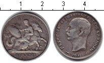 Изображение Монеты Греция 1 драхма 1911 Серебро VF Георг