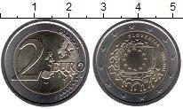 Изображение Мелочь Словения 2 евро 2015 Биметалл UNC