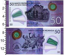 Изображение Банкноты Никарагуа 50 кордоба 2014 Пластик UNC