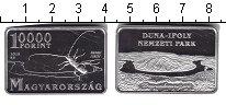 Изображение Монеты Европа Венгрия 10000 форинтов 2015 Серебро UNC-
