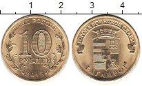 Изображение Мелочь СНГ Россия 10 рублей 2015  UNC-
