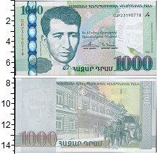 Изображение Банкноты СНГ Армения 1000 драм 2015  UNC