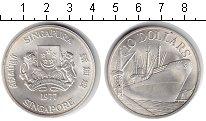 Изображение Монеты Сингапур 10 долларов 1977 Серебро UNC-