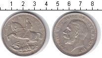Изображение Монеты Европа Великобритания 1 крона 1935 Серебро XF
