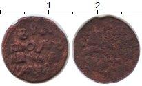 Изображение Монеты Россия 1689 – 1725 Петр I 1 полушка 0 Медь