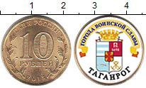 Изображение Мелочь Россия 10 рублей 2015 Латунь UNC