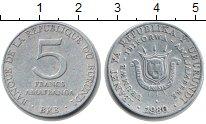 Изображение Монеты Африка Бурунди 5 франков 1980 Алюминий XF