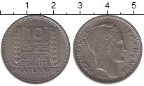 Изображение Мелочь Франция 10 франков 1948 Медно-никель XF Свобода. Равенство.