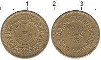 Изображение Мелочь Азия Йемен 1/2 букша 1963 Медь XF