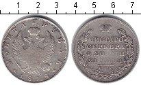 Изображение Монеты 1801 – 1825 Александр I 1 рубль 1818 Серебро VF НС СПБ