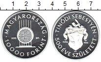 Изображение Монеты Венгрия 10000 форинтов 2015 Серебро Proof