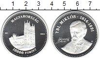 Изображение Монеты Венгрия 10000 форинтов 2014 Серебро Proof