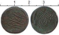 Изображение Монеты Турция 1 мангир 0 Медь VF Сулейман II. 1099 го