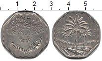 Изображение Монеты Ирак 250 филс 1981 Медно-никель XF Пальмы.