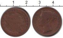 Изображение Монеты Индия 1/2 цента 1845 Медь